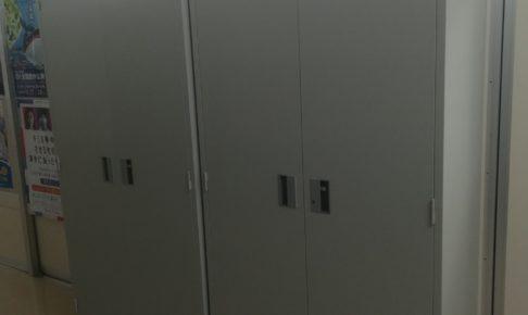 ナイキ両開き書庫K366JーAW